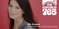ラジオ「FM COCORO/M's Groove」に出演